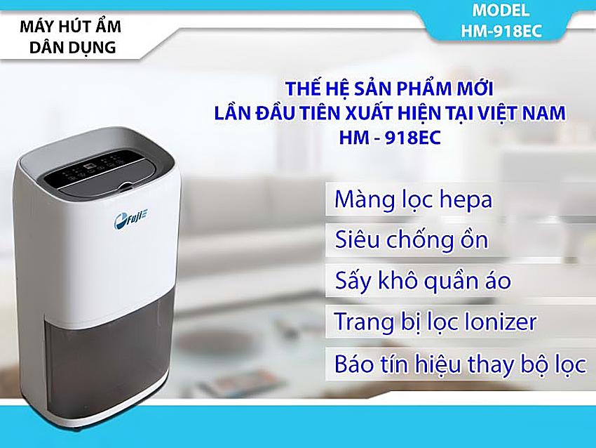 model fujie HM-618EC