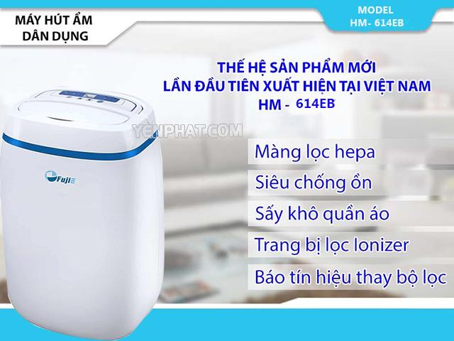 model fujie hm-614EB