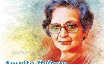 Nhà thơ tiếng Punjab nổi tiếng nhất thế kỷ 20